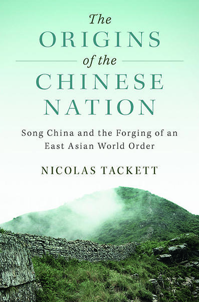 """Origins of the Chinese Nation"" by Nicolas Tackett"